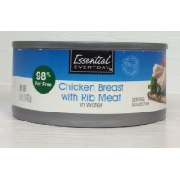 Essential Everyday Chicken Breast with Rib Meat - 5.0 OZ