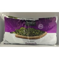 Essential Everyday Spinach Chopped - 16.0 OZ